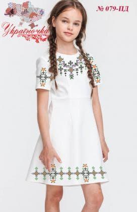 Заготовка дитячого плаття ПД-079 Україночка