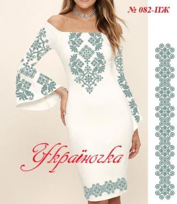 Заготовка плаття ПЖ-082 Україночка