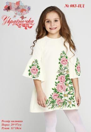Заготовка дитячого плаття ПД-083 Україночка