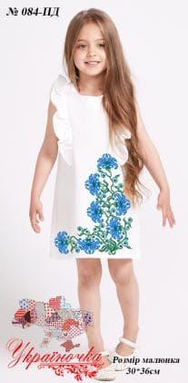 Заготовка дитячого плаття ПД-084 Україночка