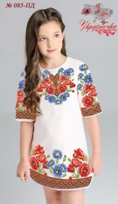 Заготовка дитячого плаття ПД-085 Україночка