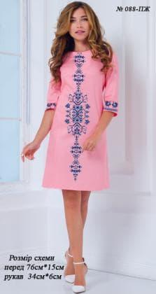 Заготовка плаття ПЖ-088 Україночка