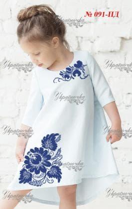Заготовка дитячого плаття ПД-091 Україночка