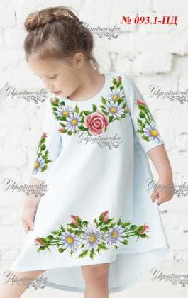 Заготовка дитячого плаття ПД-093.1 Україночка