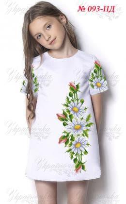 Заготовка дитячого плаття ПД-093 Україночка