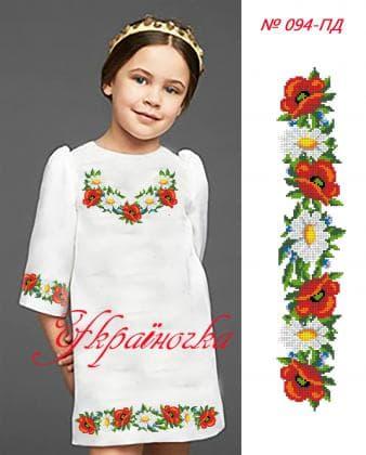 Заготовка дитячого плаття ПД-094 Україночка