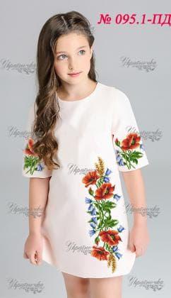 Заготовка дитячого плаття ПД-095.1 Україночка