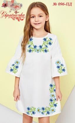 Заготовка дитячого плаття ПД-096 Україночка