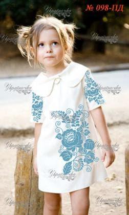Заготовка дитячого плаття ПД-098 Україночка