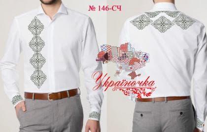 Заготовка для сорочки  СЧ-146 Україночка