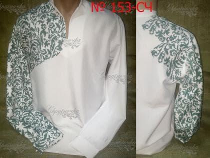 Заготовка для сорочки  СЧ-153 Україночка