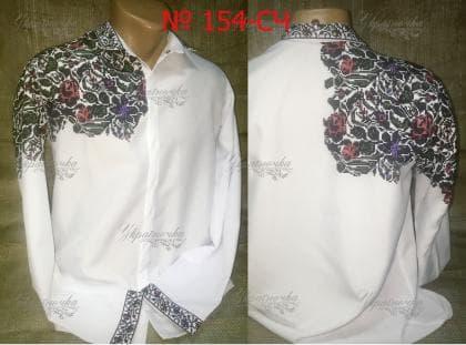 Заготовка для сорочки  СЧ-154 Україночка