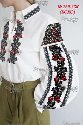 Заготовка блузки СЖ-269 Бохо Україночка