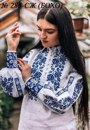 Заготовка блузки СЖ-285 Бохо Україночка