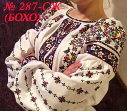 Заготовка блузки СЖ-287 Бохо Україночка