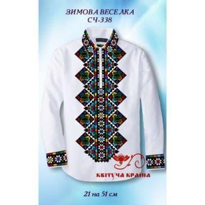Заготовка  для сорочки СЧ-338 Квітуча країна