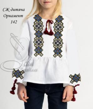 Заготовка дитячої блузки СЖ-Д  Орнамент 142 Світ рукоділля