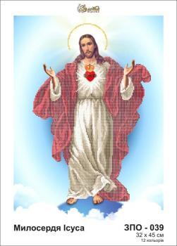 Милосердя Ісуса