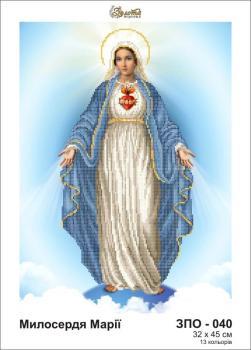 Милосердя Марії