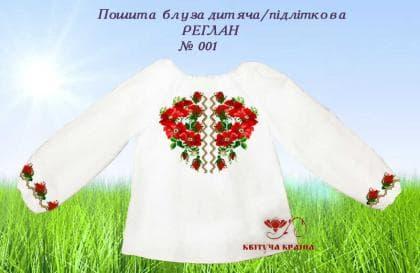 Пошита блузка для дівчинки ПБД-001 пошита Квітуча країна