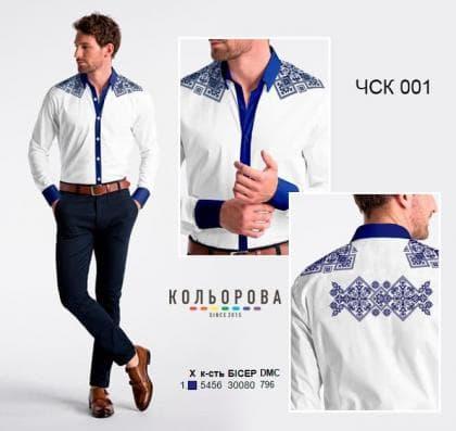 Чоловіча сорочка комбінована ЧСК-001 Кольорова