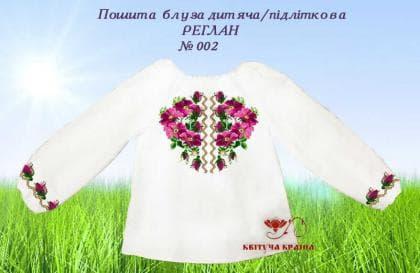 Пошита блузка для дівчинки ПБД-002 пошита Квітуча країна