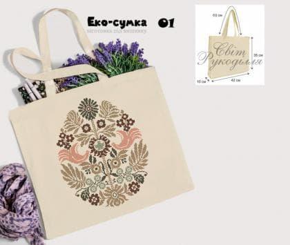 Еко-сумка ЕС-01 Світ рукоділля