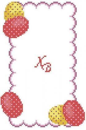 Великодній рушник ХВД-002 Княгиня Ольга