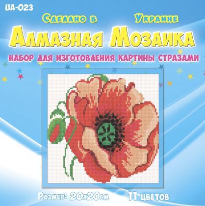 Червоний мак UA-023 Алмазна мозаїка