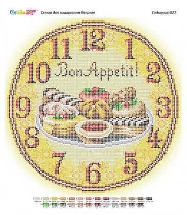 Годинник Годинник 027 Сяйво БСР