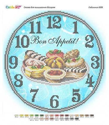 Годинник Годинник 028 Сяйво БСР