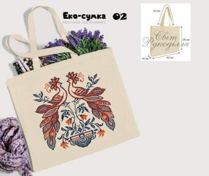 Еко-сумка ЕС-02 Світ рукоділля