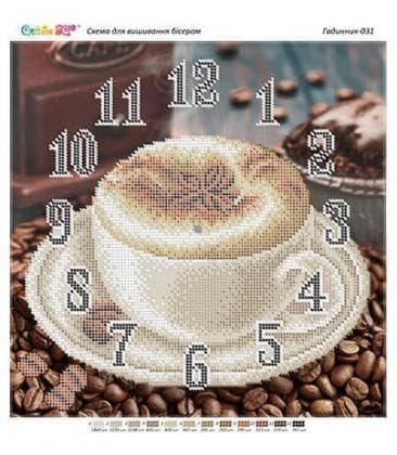 Годинник Годинник 031 Сяйво БСР