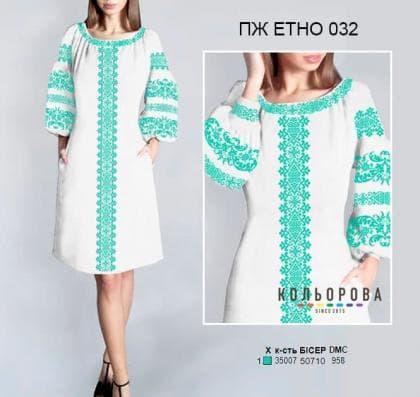 Заготовка плаття ПЖ-ЕТНО-032 Кольорова