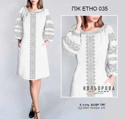 Заготовка плаття ПЖ-ЕТНО-035 Кольорова