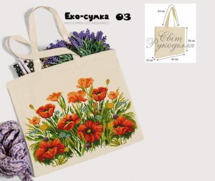 Еко-сумка ЕС-03 Світ рукоділля