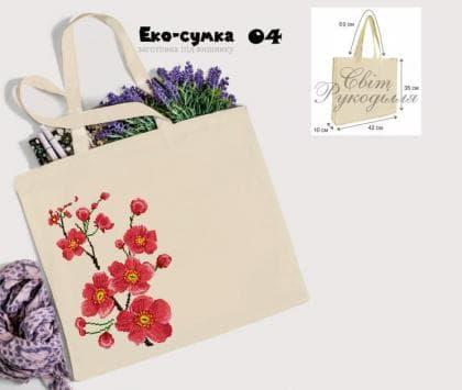 Еко-сумка ЕС-04 Світ рукоділля