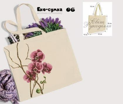 Еко-сумка ЕС-06 Світ рукоділля