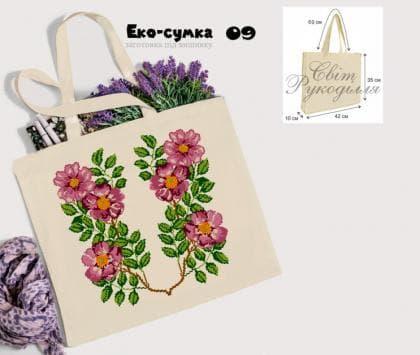 Еко-сумка ЕС-09 Світ рукоділля