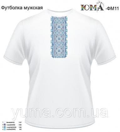 Футболка чоловіча ЮМА ФМ-11 ЮМА