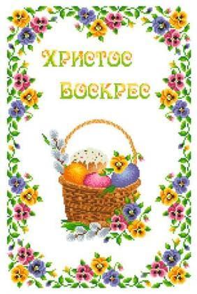 Великодній рушник ХВВГ-139 Княгиня Ольга