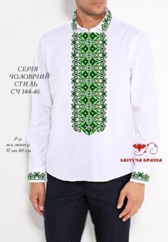 Заготовка  для сорочки СЧ-144-46 Квітуча країна