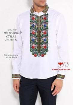 Заготовка  для сорочки СЧ-144-47 Квітуча країна