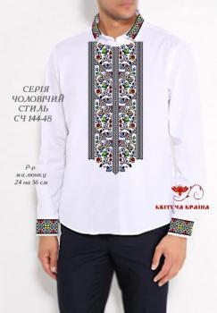 Заготовка  для сорочки СЧ-144-48 Квітуча країна