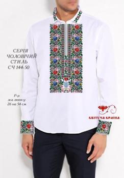 Заготовка  для сорочки СЧ-144-50 Квітуча країна