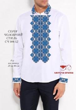 Заготовка  для сорочки СЧ-144-52 Квітуча країна