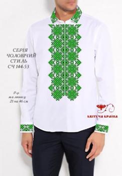 Заготовка  для сорочки СЧ-144-53 Квітуча країна