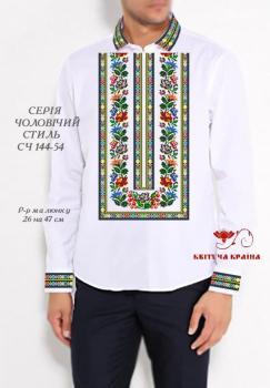 Заготовка  для сорочки СЧ-144-54 Квітуча країна