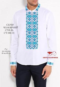 Заготовка  для сорочки СЧ-144-55 Квітуча країна