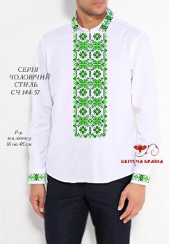 Заготовка  для сорочки СЧ-144-57 Квітуча країна